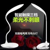 工作led護眼紋繡鋼琴紋身立式臺式臺燈      理想潮社