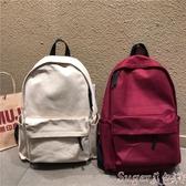 帆布後背包2020新款日韓系列大容量後背包休閒電腦背包男女帆布書包女大學生 交換禮物