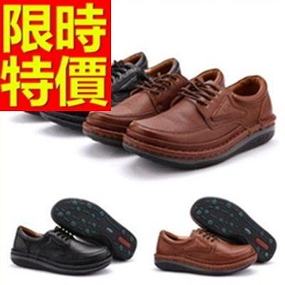 氣墊鞋-百搭抗震商務皮革男休閒鞋55f2[時尚巴黎]