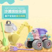 挖土機工程車沙灘車回力玩具車 益智玩具 兒童玩具新品 sxx1318 【衣好月圓】