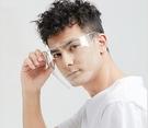 防疫眼罩 防護面罩 防霧防飛濺面罩透明防護鏡跨境爆品防飛沫面罩
