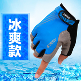 瑜伽健身手套男女夏季薄款戶外運動防曬手套