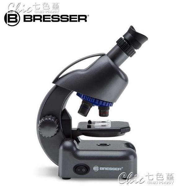 兒童顯微鏡光學高倍生物中小學生科學玩具實驗套裝 【全館免運】