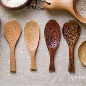 飯勺 飯瓢楓木木製魚形不粘米盛飯勺子飯鏟飯勺木質打飯飯鏟子創意飯瓢 提前降價 春節狂歡