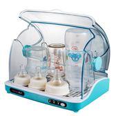 新生兒消毒鍋嬰兒消毒器帶烘乾紫外線寶寶消毒櫃【全館滿千折百】
