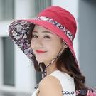 熱賣漁夫帽 帽子女夏大沿檐遮臉時尚防風紫外線可折疊漁夫涼帽防曬遮陽太陽帽 coco