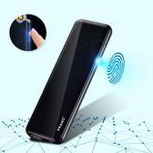 USB打火機充電創意防風指紋感應個性電子點煙器男士定制潮送男友