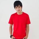 男款3M吸濕排汗T恤 素面T恤 紅色