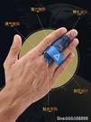 護指套 AQ籃球護指套固定神器排球手指保護套指關節套運動大拇指 星河光年
