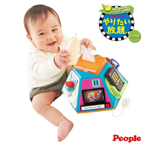 日本People 新超級多功能七面遊戲機HD007