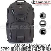 TAMRAC 達拉克 5789 3N1 雙肩後背相機包 (24期0利率 免運 國祥貿易公司貨) Evolution 9 彈弓手 電腦包