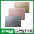 宏碁 acer Swift SF114-...