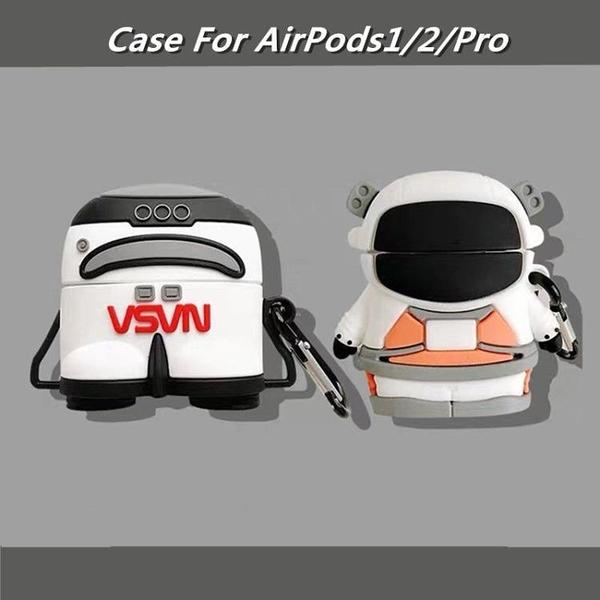 保護殼宇宙飛船宇航員AirPods Pro保護套蘋果1/2代無線藍芽耳機套硅膠殼【全館免運】