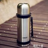 哈爾斯保溫壺杯大容量不銹鋼水壺杯子旅行戶外車載便攜家居熱水瓶QM『櫻花小屋』