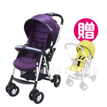 【加贈第二座布套配件組】Combi 康貝 Urban Walker Lite MC 嬰兒手推車-極光紫【佳兒園婦幼館】