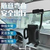 車載手機支架汽車用后視鏡手機架導航儀行車記錄儀多功 現貨快出