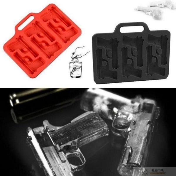 【手槍冰模】創意製冰模 夏季熱銷 懶人製冰器 夏天創意玩具 槍冰格