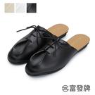 【富發牌】方頭綁帶軟底穆勒鞋-黑/白/杏 1PL117