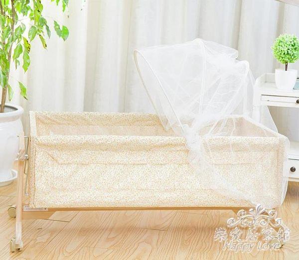 新款環保免漆嬰兒便攜式小搖床       SQ6996『樂愛居家館』TW