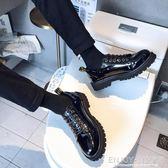 皮鞋 秋冬季休閒小皮鞋男韓版潮髮型師亮皮男鞋學生英倫百搭黑色馬丁鞋 宜室家居