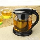 如意壺不銹鋼過濾網玻璃花茶壺 耐熱耐高溫加厚大容量泡茶壺套裝  居樂坊生活館