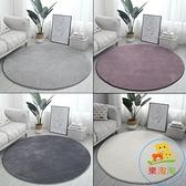 圓形地毯茶幾臥室床邊坐墊吊籃電腦椅墊可定制樂淘淘