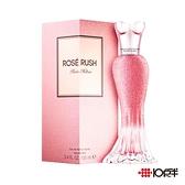 Paris Hilton 派瑞絲希爾頓 粉色訂製服 女性淡香精 100ml *10點半美妝館*