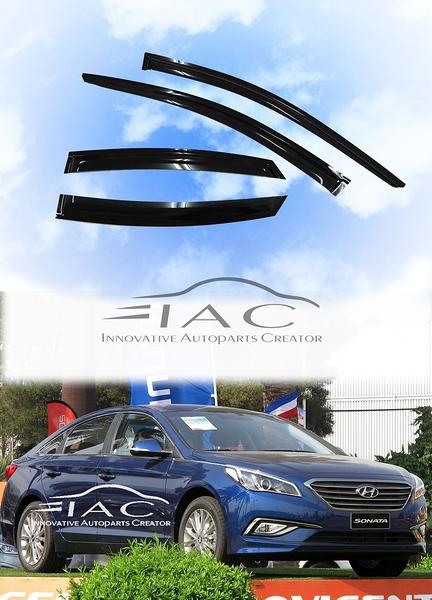 Hyundai Sonata 15-18 台製晴雨窗 【IAC車業】