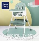 寶寶餐椅嬰兒童吃飯家用便攜式椅子多功能可折疊餐桌飯桌坐椅QM『摩登大道』