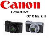 名揚數位 (分期0利率)  Canon Powershot G7X III M3  MARK III   4K錄影 新機上市