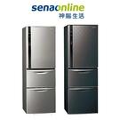 Panasonic 385公升三門變頻鋼板電冰箱(絲紋灰/絲紋灰黑)NR-C389HV-L/V 神腦生活
