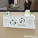 無線wifi路由器收納盒壁掛免打孔客廳電...