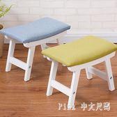 小凳子家用時尚創意換鞋凳成人客廳實木板凳簡約現代沙發矮凳 JY7502【Pink中大尺碼】