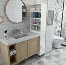 定制衛生間落地儲物櫃浴室轉角櫃窄櫃馬桶邊櫃側櫃牆角夾縫櫃子QM 依凡卡時尚