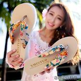 女夏時尚外穿拖鞋坡跟人字拖