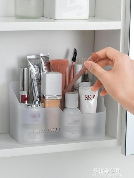 收納盒 鏡柜化妝品面膜收納盒桌面神器家用梳妝臺 朵拉朵衣櫥