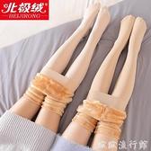 加絨絲襪 秋冬款連褲襪加厚加絨光腿肉色神器絲襪保暖女打底襪踩腳連體襪 歐歐
