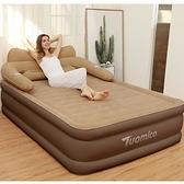 折疊床 多美聰 充氣床墊雙人家用 戶外氣墊床單人加大折疊便攜床懶人床【快速出貨八折下殺】
