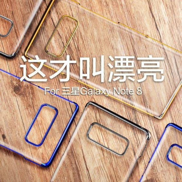 samsung三星galaxy note 8手機殼全包防摔3星note8手機殼三防