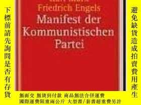 二手書博民逛書店2005年德文共產黨宣言Manifest罕見der Kommun