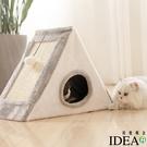 【IDEA】多功能二用折疊貓屋 貓用品 貓咪跳台 三角帳篷 貓窩 劍麻抓板 【HP-003】