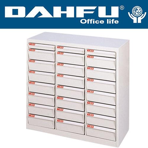 DAHFU 大富  SY-A4-445NG  落地型效率櫃-W796xD330xH740(mm) / 個