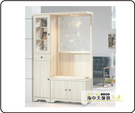 {{ 海中天休閒傢俱廣場 }} G-35 摩登時尚 玄關系列 504-2 日式和風雪杉白4尺雙面屏風櫃