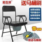 家用馬桶老年人殘疾孕婦坐便器拉屎凳行動戶外防臭簡易 坐式HM 3c優購