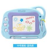 兒童畫畫板磁性寫字板寶寶嬰兒小玩具1-3歲2幼兒彩色超大號涂鴉板【快速出貨八折優惠】