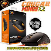 [ PC PARTY ] 美洲獅 COUGAR MINOS X2 光學電競滑鼠