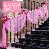 紅紗裝飾 婚慶用品結婚樓梯扶手裝飾婚房佈置新房拉花紗幔創意婚禮浪漫紅紗【美物居家館】