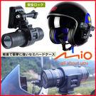 mio MiVue Plus M555 M655 M500 96650 m1 m2 m4獵豹聯詠安全帽支架行車記錄器車架GoPro 4 5 6 hero4 hero5 hero6 black