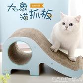 貓抓板磨爪器劍麻貓爪板大號板貓咪玩具用品貓窩瓦楞紙立式貓抓柱  ◣怦然心動◥