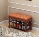 歐式實木換鞋凳家用門口簡易鞋架凳穿鞋凳進門小鞋柜凳可坐沙發凳WD 3C優購